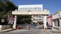 طلبة الدكتوراة في لبنان يجددون مناشدتهم للتعليم العالي