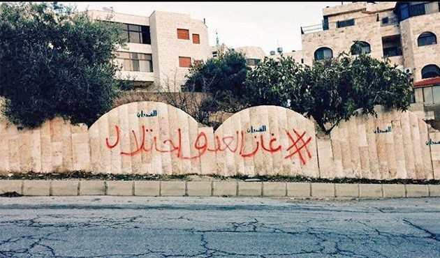 "محلل صهيوني يهاجم الأردنيين: ""اعلموا image.php?token=643765f2596a76bab9f9fb79bc356a1a&size="