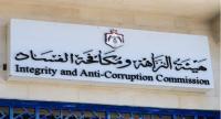 مكافحة الفساد بشأن شركتي الطراونة: رفع الحجز التحفظي لدفع حقوق العاملين