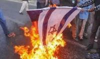 """الفلسطينيون يستعدون للمشاركة بجمعة """"حرق العلم الصهيوني"""""""