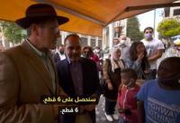 """الأمير علي يتناول الفلافل مع مذيع الـ""""CNN"""" - صور"""
