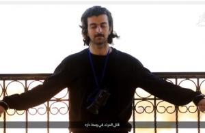 """""""داعش"""" يعدم 5 إعلاميين سوريين بطرق مختلفة"""