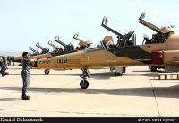 """ايران: مستعدون للرد على الغارات """"الاسرائيلية"""""""
