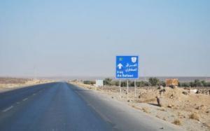 وقف العمل بطريق بغداد الدولي
