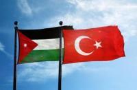 بدء استيفاء رسوم جمركية على السلع التركية