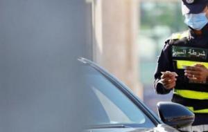 16 مخالفة خرق لحظر التجول في إربد