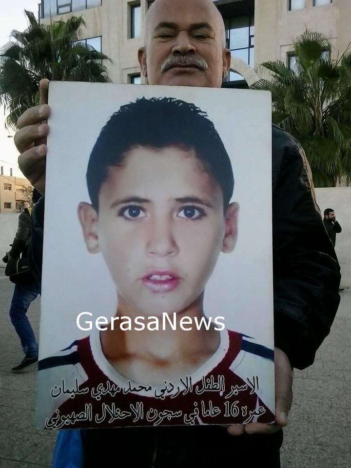 وقفة تضامنية الأسرى الأردنيين أمام image.php?token=67b52031a7648990aa46175067bc2b36&size=