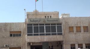 بلدية الرصيفة تلوح بمقاضاة منتقديها (وثيقة)