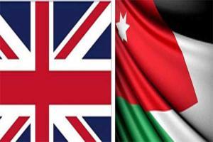 بريطانيا تسمح بالسفر للأردن