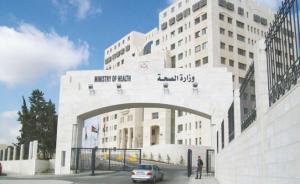 التنسيب بإغلاق مستشفى خاص بسبب مخالفات