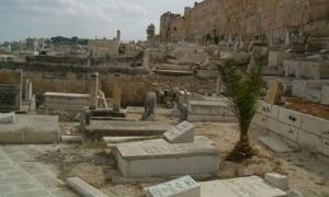 الأردن يرفض هدم الإحتلال لدرج مدخل المقبرة اليوسفية بالقدس