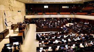 تصويت أولي على مشروع حل البرلمان الصهيوني