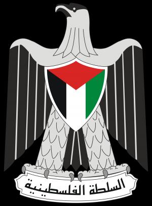 مشروع فلسطيني لفرض العقوبات على الإحتلال