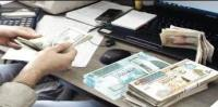 5 مصارف أردنية على قائمة أول 100 بنك عربي