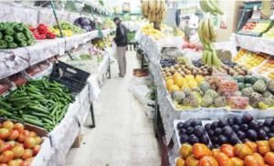 أسعار الخضار والفواكه اليوم