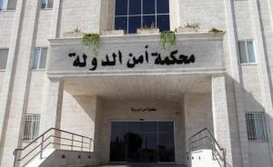 أمن الدولة تمهل 33 متهما لتسليم أنفسهم