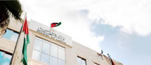 اصابات بكورونا بين موظفي وزارة العمل