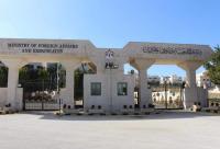 الأردن: التمديد للأونروا دعم لحق اللاجئين للعيش بكرامة