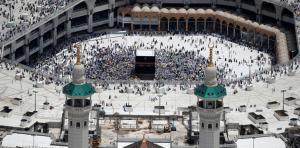 """شروط جديدة لتأشيرات الحج عبر """"طريق مكة"""""""