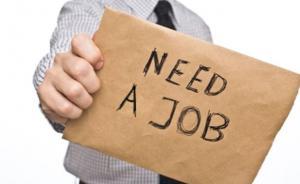 البطالة ترتفع إلى 14.7% في الربع الثاني