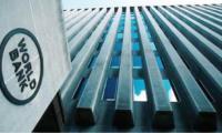 """البنك الدولي: مشاريع """"الفرص الاقتصادية للأردنيين والسوريين"""" مرضية"""