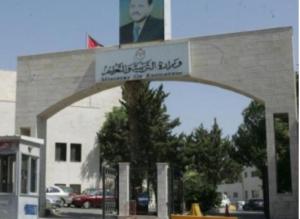 إنهاء المرحلة الأساسية شرط لمعادلة التوجيهي غير الأردني