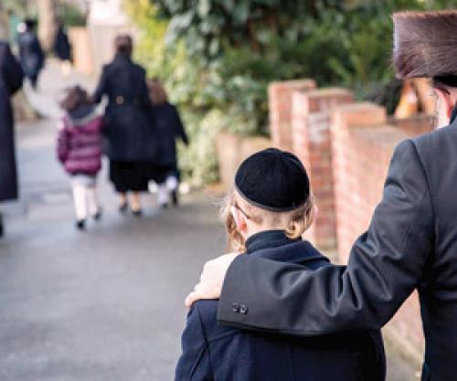 فتوى يهودية تمنع النساء من الذهاب إلى الجامعة