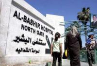 لا هدم للمسجد في مستشفى البشير