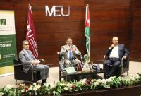 لقاء حواري حول الضمان بجامعة الشرق الأوسط (صور)
