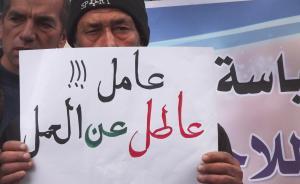 """400 عامل في مهب الريح عقب توقيف مشروع """" مقالع ماعين """""""