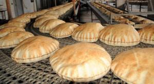 اعلان آلية وتفاصيل التقدم لدعم الخبز الثلاثاء المقبل