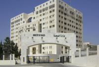 تشكيلات في وزارة الصحة ( أسماء)