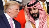 """""""وول ستريت جورنال"""": معلومات أمريكية للسعودية عن مكان انطلاق الهجمات"""