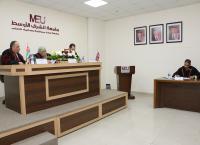 """رسالة ماجستير في """"الشرق الأوسط"""" حول اثر الحوكمة على سوق عمان للاوراق المالية"""