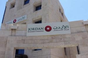 إصابات جديدة بكورونا بين موظفي هيئة الإستثمار وتمديد إغلاقها