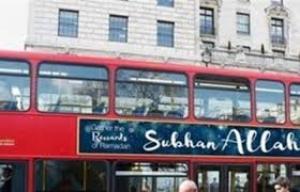 """""""سبحان الله"""" تزين حافلات لندن خلال رمضان"""