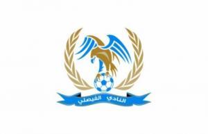 العدوان: الفيصلي يدرس إيقاف مشاركة لاعبيه بالمنتخبات الوطنية