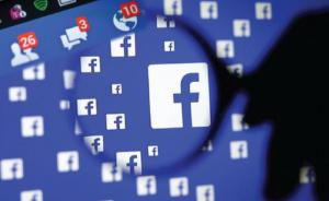 أول الصيام: فيسبوكيون يفطرون افتراضيا ..