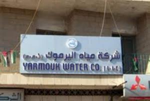 تأخير ببرنامج توزيع المياه بمناطق في اربد