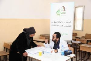 يوم طبي مجاني بالتعاون بين Orange الأردن وحملة البر والإحسان بام الجمال