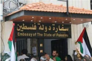 السفارة الفلسطينية تعود للعمل الأحد المقبل