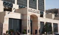 كم يتحمل الأردنيون من مديونية بلادهم؟