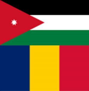 رومانيا تقدم 50 منحة دراسية للطلبة الأردنيين