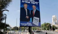 """""""الغارديان"""": نتنياهو بمساعدة ترامب يقتل أية فرصة للسلام مع الفلسطينيين"""