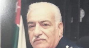 وفاة مدير الامن الاسبق نصوح محي الدين
