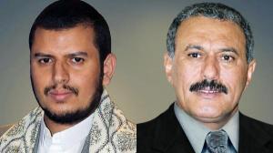 الحوثيون وصالح يعلنون تشكيل مجلس رئاسي لحكم اليمن