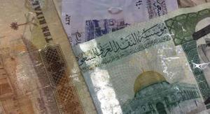ما السرّ الذي يمنع تمزق العملات الورقية بالماء؟