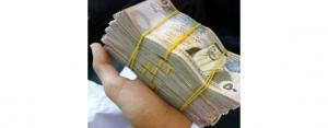 رئيس مجلس ادارة شركة تمويل يحصل على قرضين بالملايين من تحت الطاولة