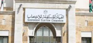 صناديق ولجان اقتراع خاصة بالمحجور عليهم