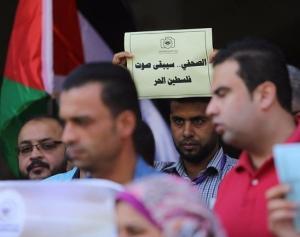 مظاهرة لصحافيي غزة رفضا لاقتحام مؤسسات الإعلام